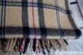 Tartanová deka béžovo-čierna